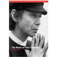 Książki o muzyce, Music of Toru Takemitsu (opr. miękka)