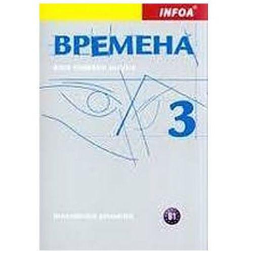 Książki wojskowe i militarne, Vremena 3 - metodická příručka Broniarz Renata
