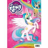 Książki dla dzieci, Magiczna Kolekcja. My Little Pony. Tom 1. Księżniczka Celestia