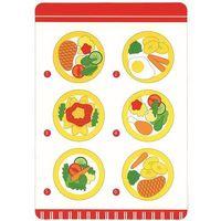Kuchnie dla dzieci, Obiadek z karty