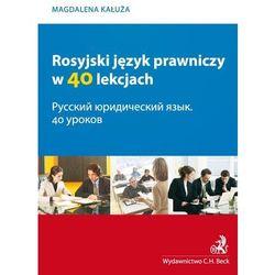 Rosyjski język prawniczy w 40 lekcjach (opr. miękka)