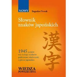 Słownik znaków japońskich (opr. miękka)