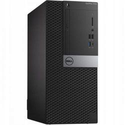 Dell Optiplex 7050 MT i7 8GB 256SSD 10Pro 2NBD