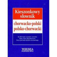 Językoznawstwo, Kieszonkowy słownik chorwacko-polski polsko-chorwacki (opr. miękka)