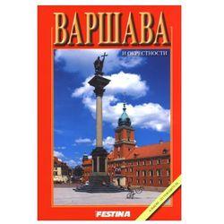 Warszawa i okolice. Wersja rosyjska (opr. broszurowa)