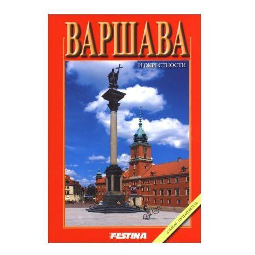 Albumy, Warszawa i okolice. Wersja rosyjska (opr. broszurowa)