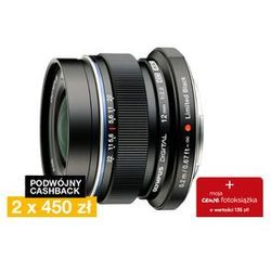 Olympus M.Zuiko Digital 12mm f/2.0 (czarny) - 2xCashback 450zł do 30.11.2018