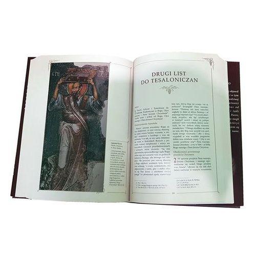 Książki dla dzieci, Pismo Świete - NT z ilustracjami ( komunia) (opr. twarda)