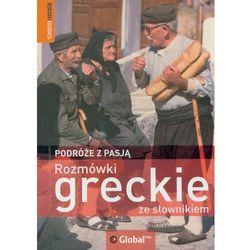 Rozmówki greckie ze słownikiem (opr. broszurowa)