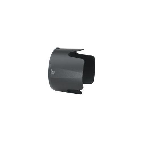 Osłony na obiektyw, Nikon HB-29 osłona przeciwsłoneczna do obiektywu AF-S VR Zoom-NIKKOR 70-200mm f/2.8G IF-ED