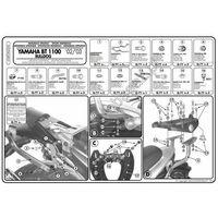 Stelaże motocyklowe, Stelaż pod kufer centralny do Yamaha BT1100 Bulldog [02-08] - Givi 350FZ (zgodny z Kappa KZ350)