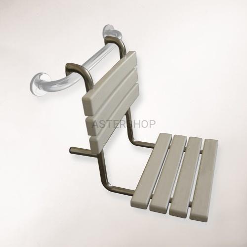 Bemeta Help siedzisko prysznicowe zawieszane 338125081