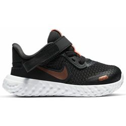 Nike Revolution 5 FlyEase 22 / US 6C / 12 cm
