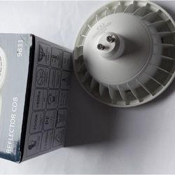 Żarówka LED 15W COB MR111 / GU10 biała Nowodvorski 9831 + RABAT w koszyku!!!