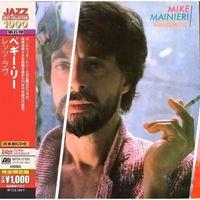 Pozostała muzyka rozrywkowa, WANDERLUST - Mike Mainieri (Płyta CD)