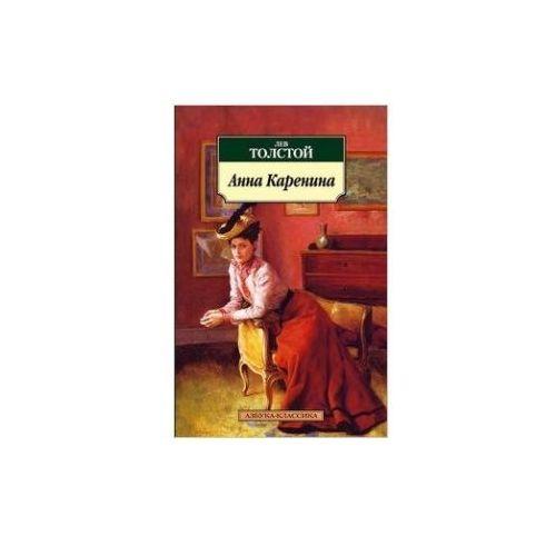 Książki do nauki języka, Anna Karenina (opr. miękka)