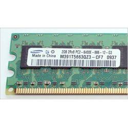Pamięć RAM 2GB SAMSUNG DDR2 800MHz PC2-6400 ECC Unbuffered DIMM | M391T5663QZ3-CF7