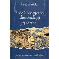 Źródła klasycznej demonologii japońskiej (opr. broszurowa)