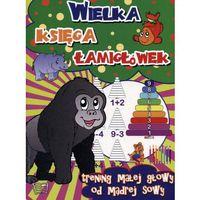 Książki dla dzieci, Wielka księga łamigłówek. Trening małej głowy od mądrej sowy - Praca zbiorowa (opr. miękka)