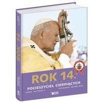 Albumy, Rok 14 (opr. broszurowa)