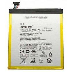 Bateria Asus ZenPad 10 C11P1502 Oryginalna
