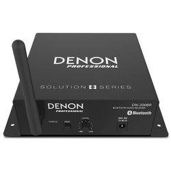DENON PRO DN-200BR