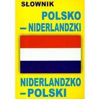 Słowniki, encyklopedie, Słownik polsko-niderlandzki/niderlandzko-polski (opr. miękka)