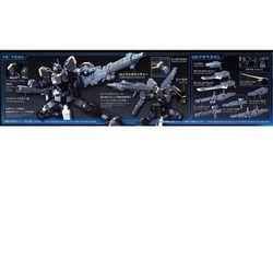 Figurka BANDAI Gundam Lightning Black Warrior 4549660212867- natychmiastowa wysyłka, ponad 4000 punktów odbioru!