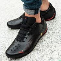 Męskie obuwie sportowe, Puma Sf Drift Cat 5 Ultra II (306422-01)