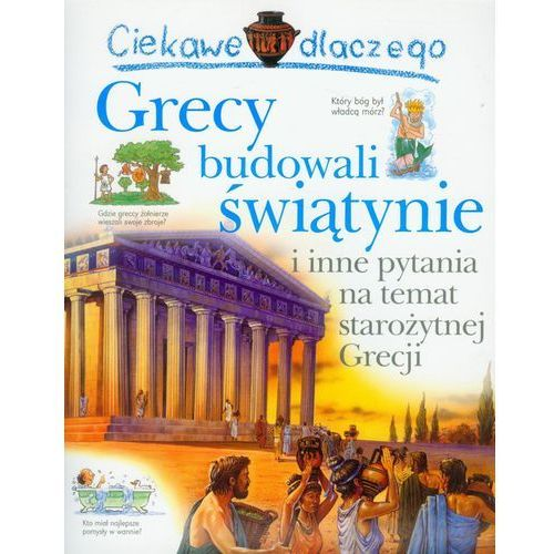 Książki dla dzieci, CIEKAWE DLACZEGO GRECY BUDOWALI ŚWIĄTYNIE (opr. broszurowa)