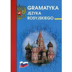 Gramatyka języka rosyjskiego - Julia Piskorska,maria Wójcik (opr. broszurowa)