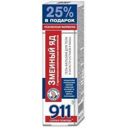 911 Jad Żmii żel balsam do ciała Walentina Dikula 125 ml, KF255